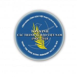 logo layout tdvn18